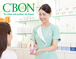 株式会社シーボン宮崎店