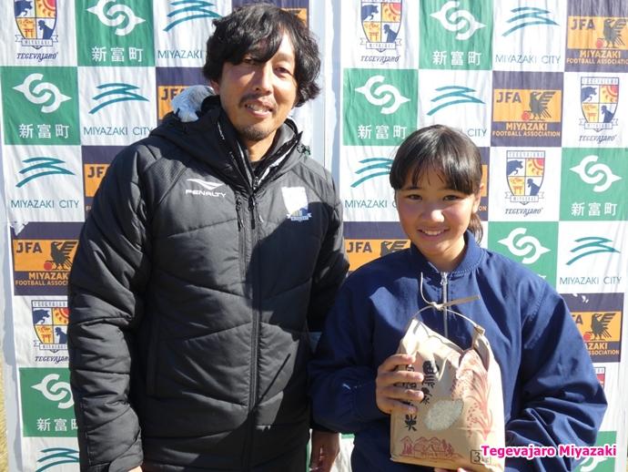 ファン感謝祭2019:プレゼント抽選会当選者(お米3kg)