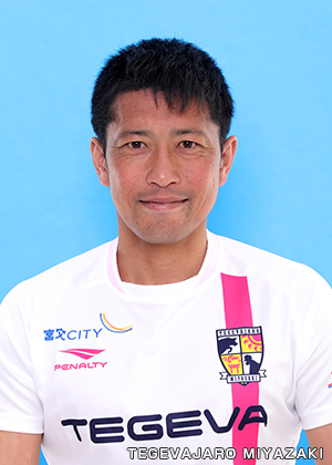 大杉誠人選手