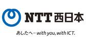 NTT西日本宮崎支社