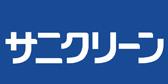 株式会社サニクリーン