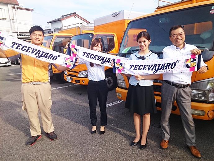 宮崎県農協果汁株式会社様とスポンサー契約を継続いたしました。
