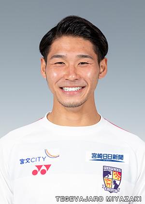 梅田 魁人選手