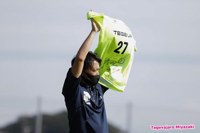 植田選手ユニ
